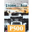 Storm Over Asia (Prequel to A World at War)